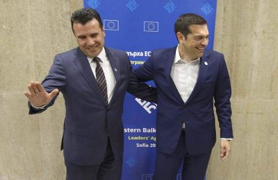 Zaev and Tsipras met on Thursday