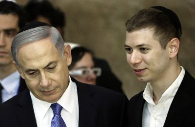 Netanyahu with his son