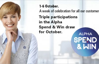 Alpha Bank celebrated the Customer Service Week by rewarding its Customers