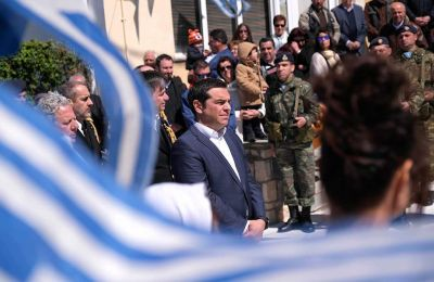 Greece to protest harassment of PM's helicopter