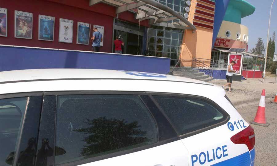 Opinions differ on K-Cineplex explosion, KNEWS