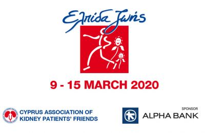 Alpha Bank supports Cyprus Association of Kidney Patients' Friends