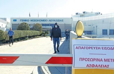 The Nicosia and Limassol General Hospitals may be turned into Covid-19 reference hospitals