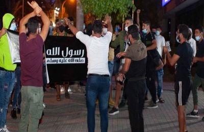 Nicosia police arrest five protesters during anti-French demonstration in the capital as anger in the Muslim world spreads